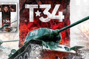 хуавей помогал в создании Т-34