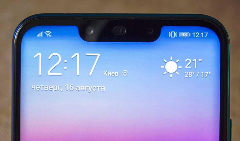 верхняя монобровь Huawei P Smart+