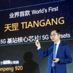 Huawei представила процессор для базовых станций 5G