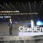Huawei представила CloudEngine 16800