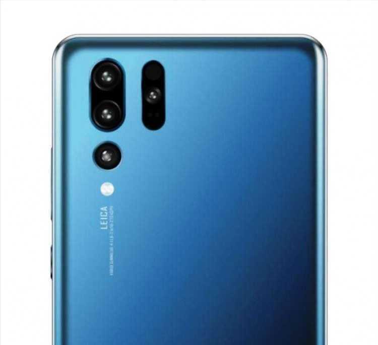 В новом Huawei P30 будет тройная камера