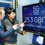 Huawei и LG Uplus создали сеть Gbps 5G
