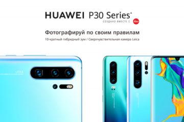 Huawei Devices | Все про устройства от Huawei