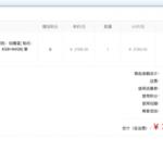 Обзор смартфона Huawei P10 (VTR-L09/VTR-L29)