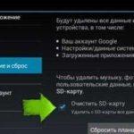 Официальная прошивка для Huawei u8800 Ideos X5 (OS 2.3) (Beta) » PS Мир смартфонов