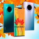 Huawei начала развертывать стабильную сборку EMUI 11, первыми ее получат P40, P40 Pro и Mate 30 Pro | Смартфоны | Дайджест новостей | Клуб DNS
