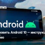 File-Info — скачать бесплатно русскую версию