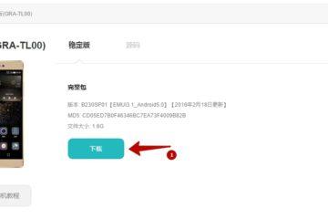 Можно ли вернуть старую версию андроид после обновления | Huawei Devices