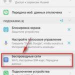 Обзор смартфона HONOR 30S | Смартфоны | Обзоры | Клуб DNS