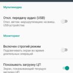 Режим разработчика на Android: настройки и функции | AndroidLime