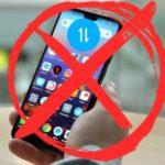 Скачать инструкцию Huawei Y6 Prime на русском языке бесплатно. Руководство пользователя по эксплуатации