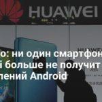 Владельцы Huawei P10 и P10 Plus не ожидали получить огромное обновление размером 4 ГБ