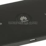 Зачем менять IMEI на модемах Huawei: пошаговая инструкция по замене