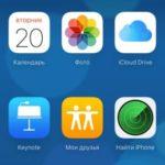 Перенос содержимого с устройстваAndroid на устройство iPhone, iPad или iPodtouch – Служба поддержки Apple