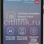 Отзывы покупателей о 6.1″ Смартфон Huawei P20 Pro 128 ГБ синий | 1292418. Интернет-магазин DNS