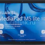 Купить 10.1″ Планшет Huawei M5 Lite 10 32 ГБ 3G, LTE серый в интернет магазине DNS. Характеристики, цена Huawei M5 Lite 10 | 1332093