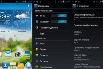 Обзор Huawei MateBook X: имиджевый или рабочий ноутбук? — Wylsacom