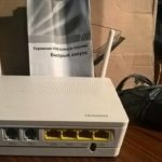 Настройка WiFi на роутере Huawei HG8245, HG8245T и HG8247 | Настройка оборудования