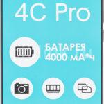 ᐅ Смартфон HONOR 4C Pro отзывы — 192 честных отзыва покупателей о мобильном телефоне Смартфон HONOR 4C Pro