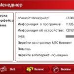 Прошиваем 3G-модем HUAWEI E171 (все операторы)   XaXaTyXa