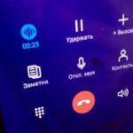 Как записать телефонный разговор на смартфонах Huawei и Honor —