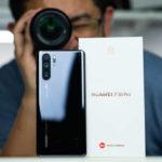 Мобильные телефоны Huawei в Узбекистане – купить, узнать цены смартфонов Huawei в Узбекистане, посмотреть фото и отзывы на glotr.uz