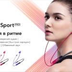 HONOR Sport PRO, 18 часов беспрерывного прослушивания, Наушники мгновенного сопряжения | HONOR Беларусь