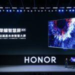 Телевизор Honor Vision: цена, дата выхода, характеристики