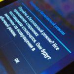 Как включить и (или) отключить безопасный режим на Huawei