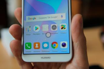Как включить Жесты за место кнопок навигации на смартфоне Huawei - 4APK