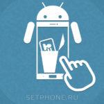 Как удалить историю поиска в Яндексе на телефоне Андроид Самсунг – пошаговая инструкция