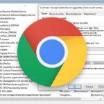 Google Chrome не хочет обновляться до свежей версии? Решение проблемы (2021)