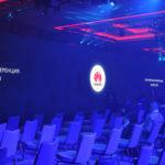 Huawei начала переговоры о покупке российских технологий у ряда компаний :: Технологии и медиа :: РБК