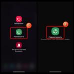 Ремонт деталей корпуса телефонов Huawei в Москве: сервис Хуавей