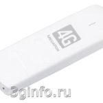 Huawei E3272, Мегафон М100-4, МТС 824F (Описание, разблокировка, прошивки, дашборды) — 3Ginfo
