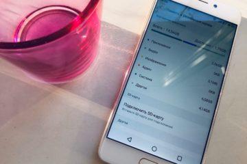 Как очистить кэш на Андроиде быстро и безопасно
