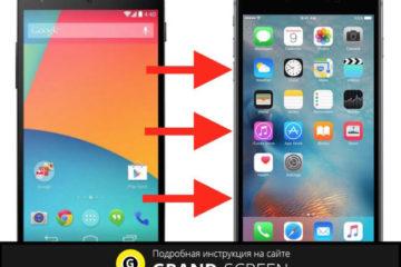Заметки на Huawei и Honor: как создать, где хранятся, скрыть и восстановить?