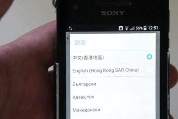 Настраиваем переключение языка на внешней клавиатуре Android