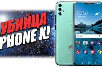 ▷ Huawei Y (бюджетные): купить мобильные телефоны Huawei серии Y (бюджетные) - каталог цен, где купить в интернет-магазинах: продажа, характеристики, описания, сравнение | E-Katalog