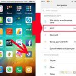 Как отсканировать QR-код на Android для подключения Wi-Fi на телефоне