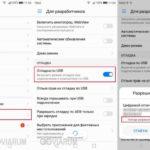 Software install failed что делать | Huawei Devices